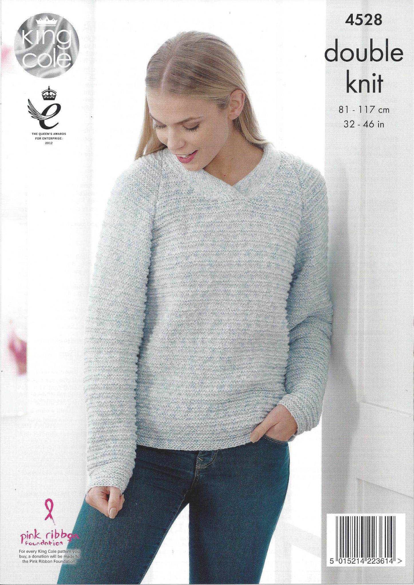 King Cole DK - 4528 Cardigan & Sweater Knitting Pattern